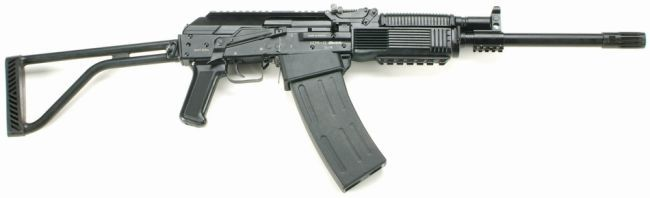 파일:external/world.guns.ru/vepr12_1.jpg
