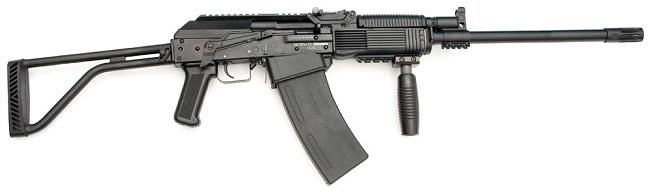 파일:external/world.guns.ru/vepr12_i1.jpg
