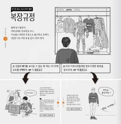 파일:external/blog.ticketmonster.co.kr/24-1003x1024.jpg