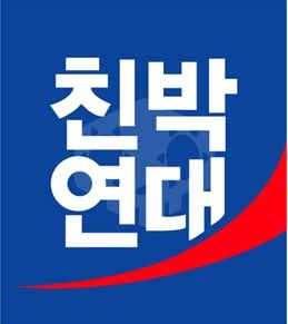 파일:external/www.mediaus.co.kr/47026_111424_3157.jpg