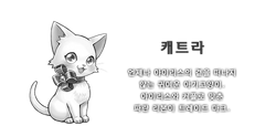 파일:external/appdata.hungryapp.co.kr/ask_gal_01.png