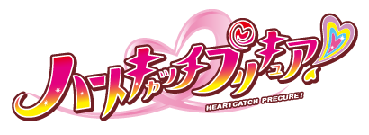 파일:external/vignette1.wikia.nocookie.net/Heartcatch_Pretty_Cure_logo.png