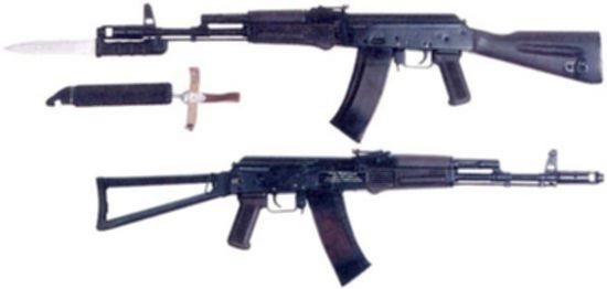 파일:external/weaponland.ru/AK-74-6.jpg