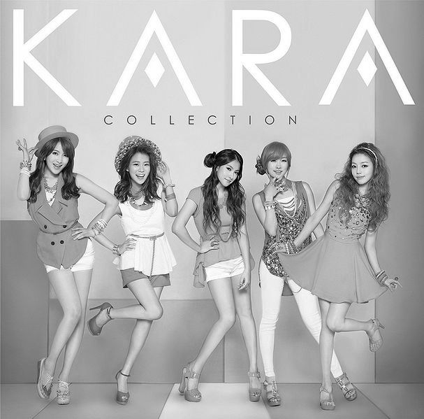 파일:external/www.generasia.com/607px-Kara_-_Kara_Collection_%28CD_Only%29.jpg