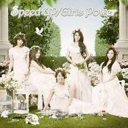 파일:external/www.generasia.com/600px-Kara_-_Speed_Up_%26_Girls_Power_%28CD%2BDVD_B%29.jpg