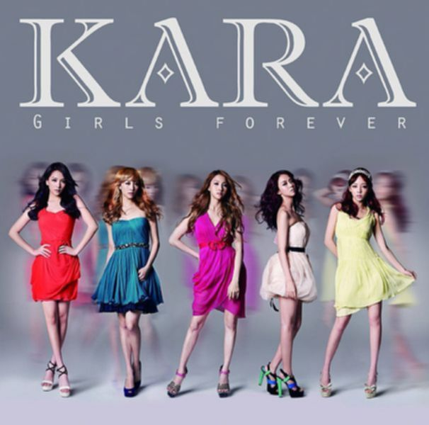 파일:external/www.generasia.com/606px-Kara_-_Girls_Forever_%28CD_Only%29.jpg