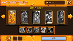 파일:external/static.inven.co.kr/i11080473608.png