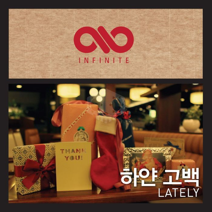 파일:external/cdnimg.melon.co.kr/2045049_org.jpg