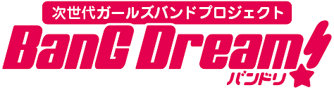 파일:external/bang-dream.com/sp_logo.png