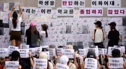 파일:external/www.womennews.co.kr/20160803045314O22.jpg