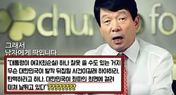 파일:external/img.postshare.co.kr/121111.jpg