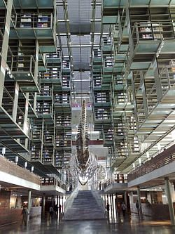 파일:external/lonerwolf.com/Jose-Vasconcelos-Library-Mexico-City-Mexico.jpg