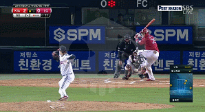 파일:external/2.bp.blogspot.com/1476097428.gif