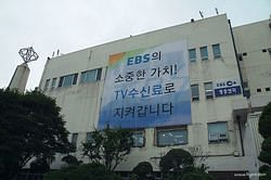 파일:external/blog.joins.com/4e20ea2da314d.jpg