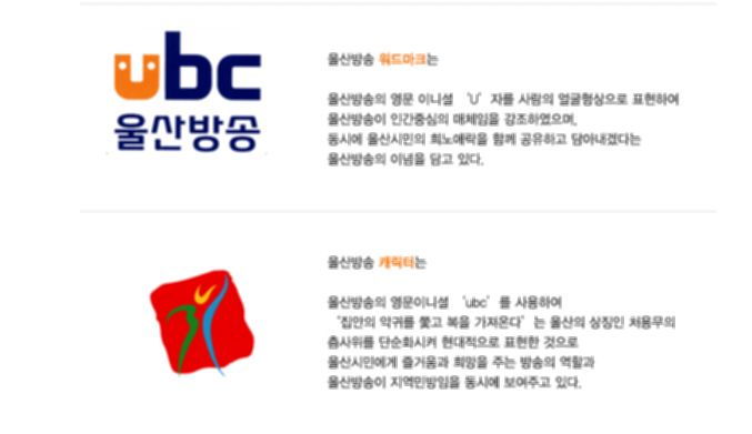 파일:external/web.ubc.co.kr/ubc_s_ab_02.jpg