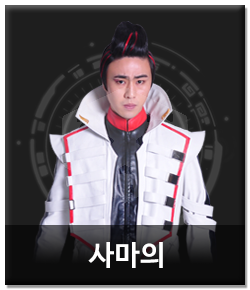파일:external/www.legendhero.co.kr/CH_MC07.png