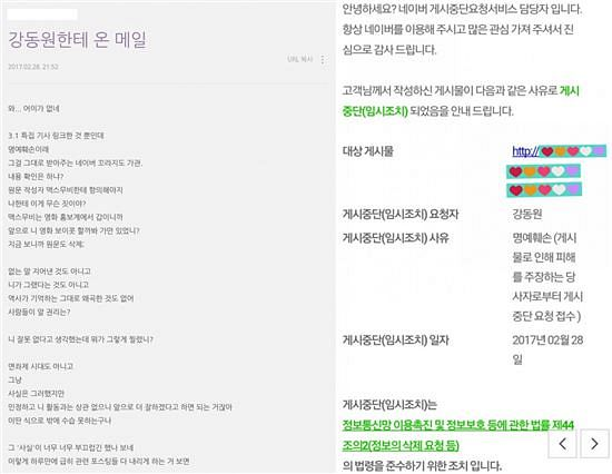 파일:external/cphoto.asiae.co.kr/2017030209515403293_3.jpg