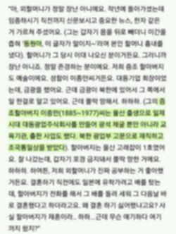 파일:external/file1.bobaedream.co.kr/AAg58abf43ef1973.jpg