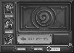 파일:external/upload2.inven.co.kr/i11969581172.png