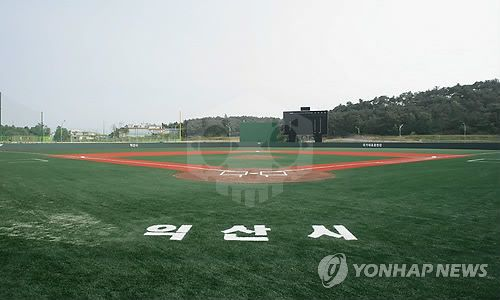 파일:external/img.yonhapnews.co.kr/PYH2011061308320005500_P2.jpg