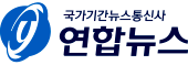 파일:external/img.yonhapnews.co.kr/logo_yna_170x59_01.png