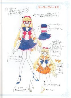 파일:external/vignette2.wikia.nocookie.net/Sailor_V_and_Venus_concept_art..jpg