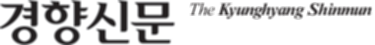 파일:external/img.khan.co.kr/logo_header_201012.gif
