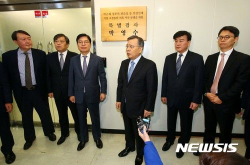 파일:external/imgnews.naver.net/NISI20161221_0012516387_web_20161221110203245.jpg