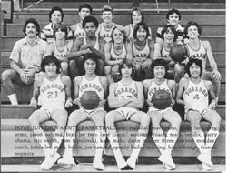 파일:external/wtpotus.files.wordpress.com/197720punahou20jv20basketball20pic2-2-copy.jpg