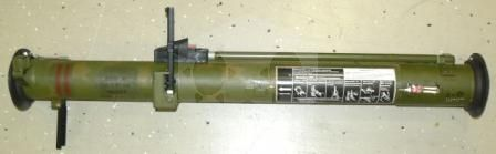 파일:external/world.guns.ru/mro-1_1.jpg