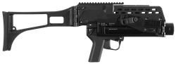 파일:external/www.heckler-koch.com/SAM-AG36A1_re.png