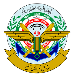 파일:800px-Seal_of_the_General_Staff_of_the_Armed_Forces_of_the_Islamic_Republic_of_Iran.svg.png