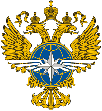 파일:Emblem_of_the_Russian_Minstry_of_Transport.png