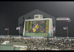파일:LOTTE GIANTS HOME RUN.png
