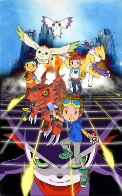 파일:Digimon_Tamers.jpg