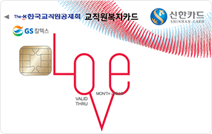 파일:card_love_e.png
