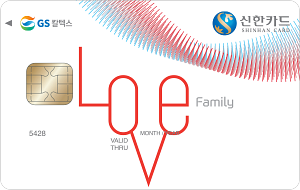 파일:card_love1.png