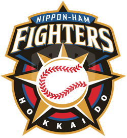 파일:Nipponham_Fighters_Logo.png