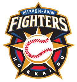 파일:Nipponham_Fighters_Emblem.png