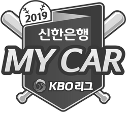 파일:2019_KBO_League_Emblem.png