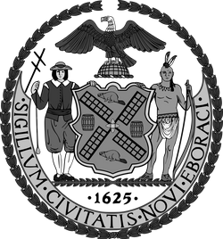 파일:1920px-Seal_of_New_York_City.svg.png