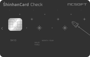 파일:card_ncsoft_check.png