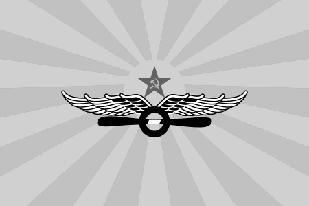 파일:450px-Flag_of_the_Soviet_Air_Force.svg.png