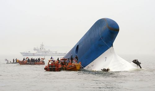 파일:sewolferry.jpg