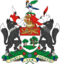 파일:Coat_of_Arms_of_Prince_Edward_Island.png