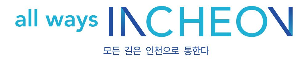 파일:all ways INCHEON.jpg
