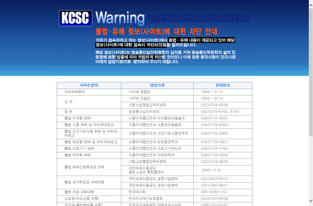 파일:Warning.png