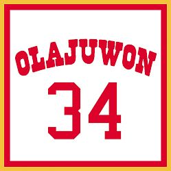 파일:Hakeem Olajuwon Retired Number 34.jpg