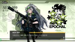 파일:aek-999_girls-frontier 0.jpg