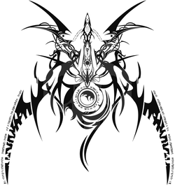 파일:Ragna_the_Bloodedge_(Emblem,_Crest) (1).png